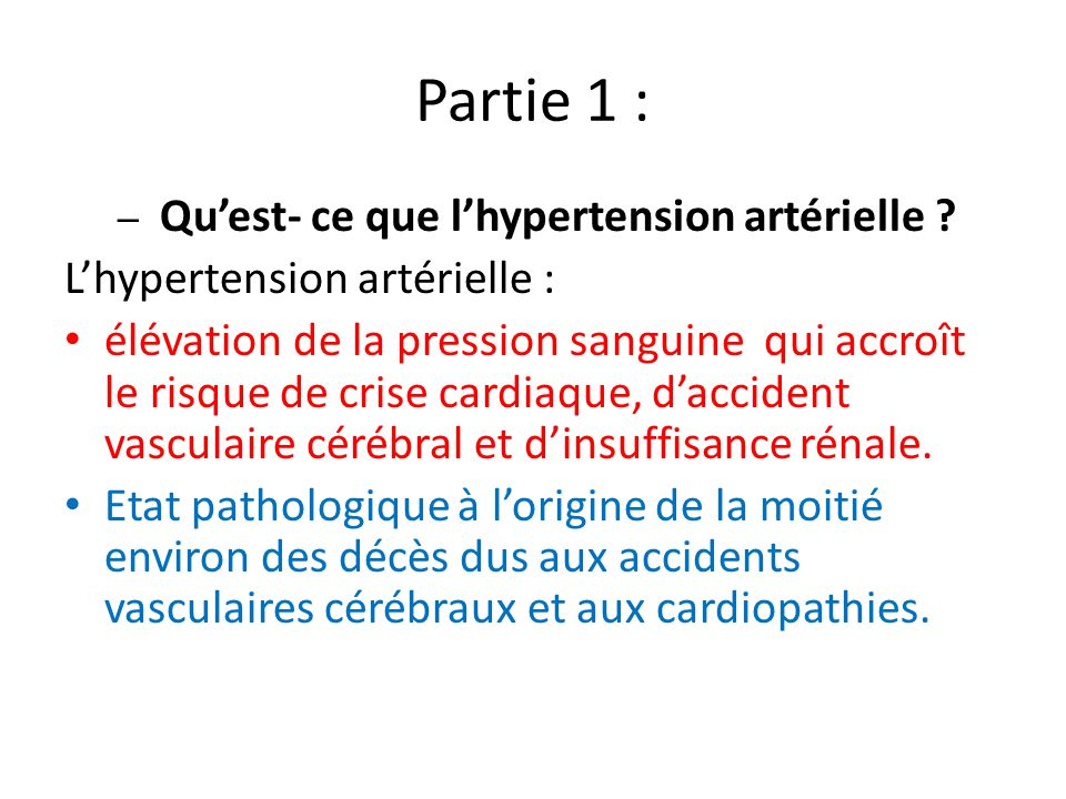 Partie 1 : – Qu'est- ce que l'hypertension artérielle .