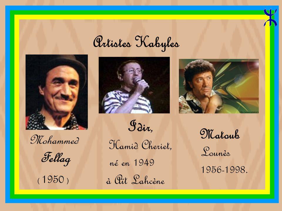 Jeunesse sportive de Kabylie – Les Canaris