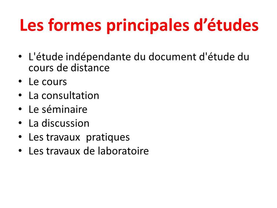 Les projets internationaux de l'UNTD de l ED JEP-27238-2006 2006-2009 Université Pierre Mandes, Grenoble II, France Le perfectionnement du système de la coopération l université-entreprise