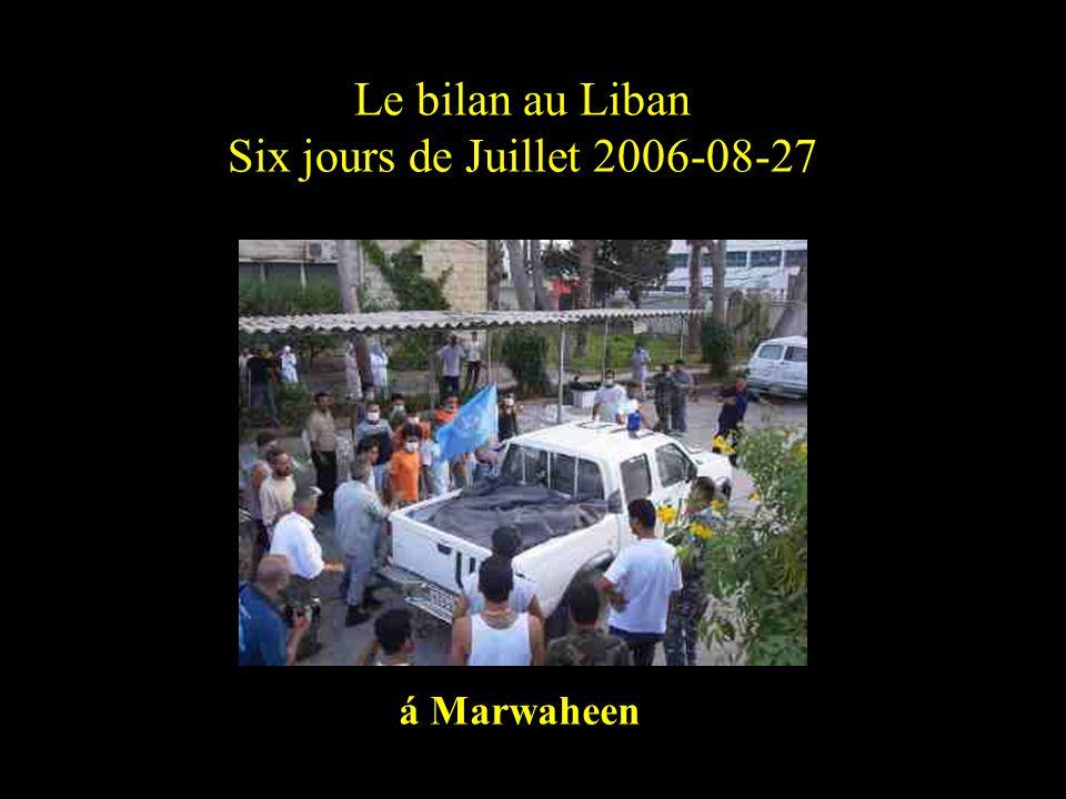 Oeuvre d'El Bachir Boukhairat http://elBachirBoukhairatblogspirit.com Email : elbachir-b@hotmail.fr A Qana pas á Cannes Israël s'est confondu Israël s'est trompé S'il croit peut casser la volonté des libanais.