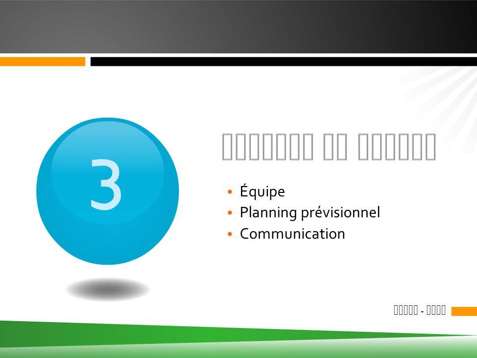 ESIAL - NIST 3 Équipe Planning prévisionnel Communication
