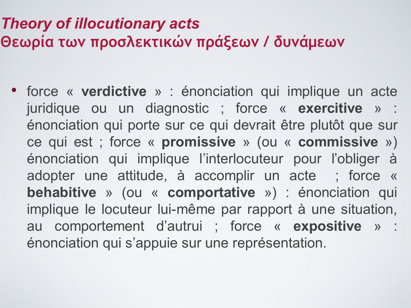 force « verdictive » : énonciation qui implique un acte juridique ou un diagnostic ; force « exercitive » : énonciation qui porte sur ce qui devrait ê