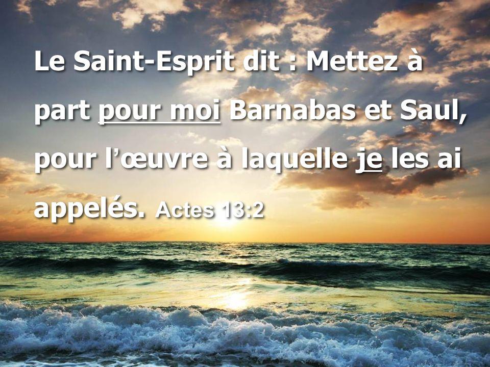 LE SAINT-ESPRIT EST-IL CAPABLE DE VOULOIR PAR LUI-MEME .