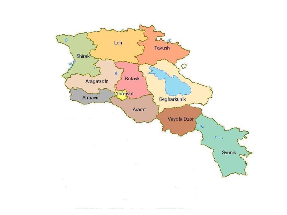 L'Arménie : quelques repères Superficie : 29743 km² dont -Forêts : 12,4% -Superficies agricoles : 71,3% -Autres : 16,3% Points les plus élevés : Aragatz (4090 m ) Point le plus bas : rivière Debet (375 m) Lac Sévan : 1266,1 km² (2 000 m d'altitude) Population : 3 286 000 ont la citoyenneté arménienne et 2 871 500 vivent dans la pays (recensement 2011) 64% en zones urbaines et 36% en zones rurales </= 15 ans : 19,8% 15 ans< </= 64 ans : 68,7% >64 ans : 11,5% Population active : 1 089,4