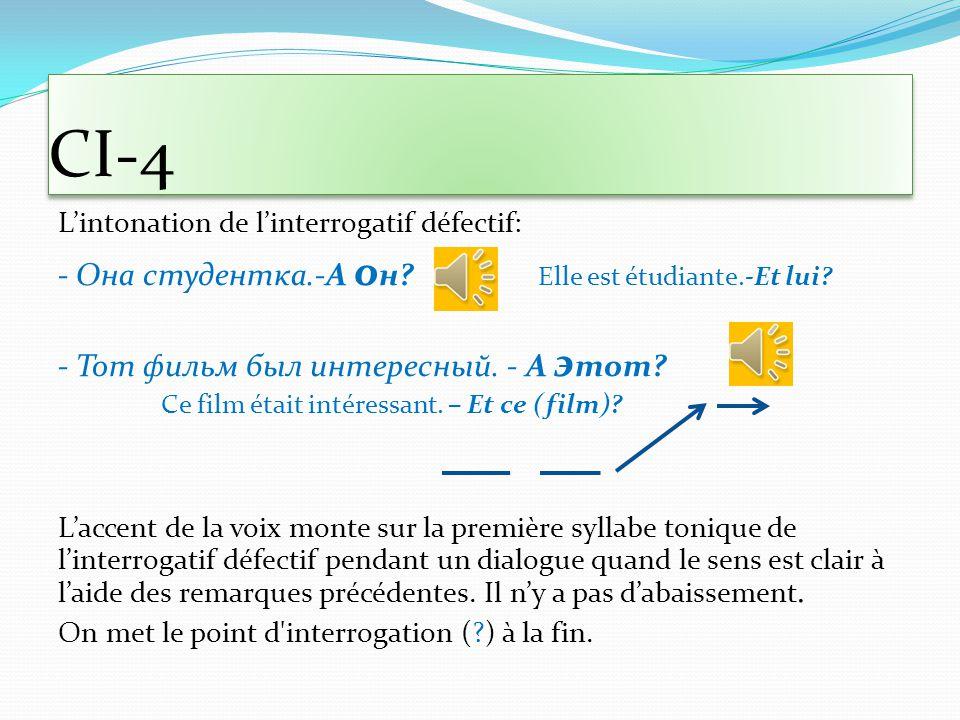 CI-3 L'intonation de l'interrogatif est sans interrogatif (mot): Ты студ е нт? As-tu étudiant? Это тво ё место? C'est ta place? Это интер е сный фильм