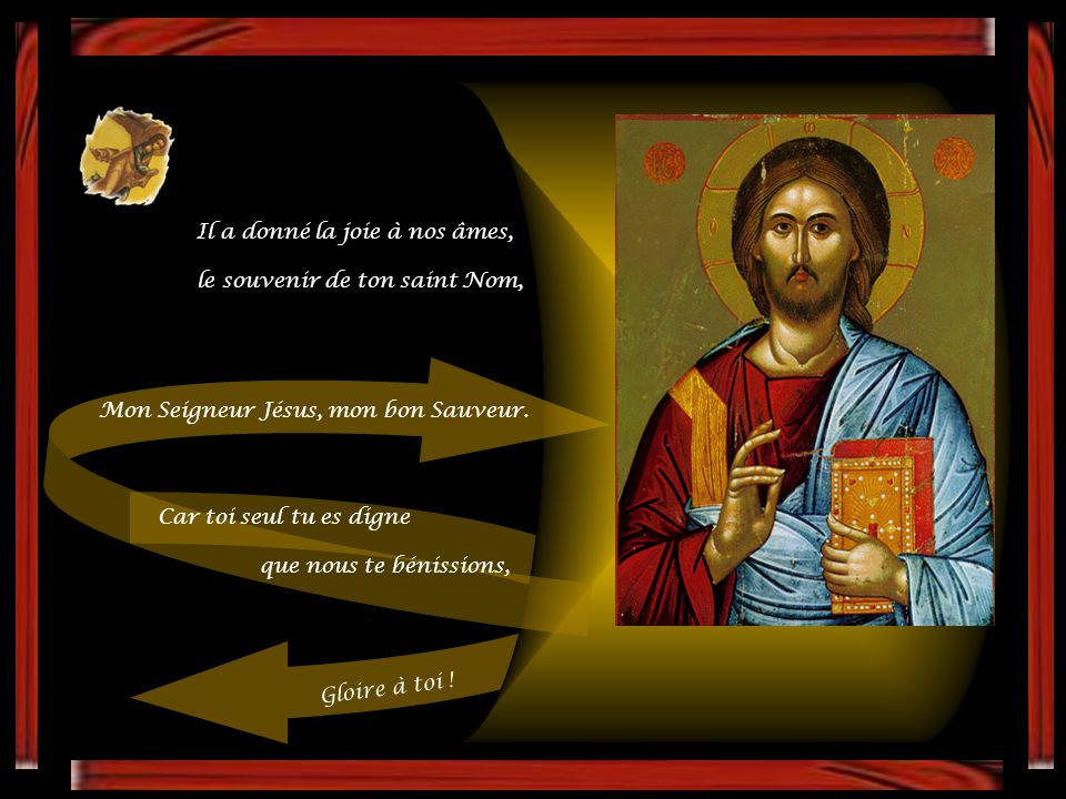 Toi qui, sans tache, enfantas Dieu le Verbe, toi véritablement Mère de Dieu, nous t'exaltons. » Réjouis-toi, épouse inépousée !