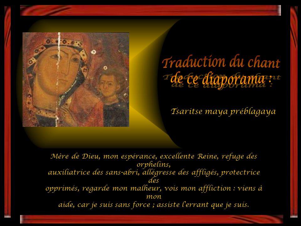 Trinité toute sainte, aie pitié de nous. Seigneur, reçois la contrition de nos fautes. Maître, pardonne nos péchés. Saint, viens à notre secours et gu