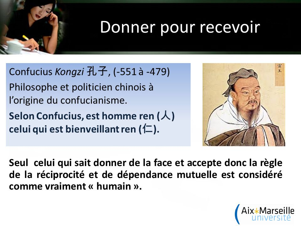 Donner pour recevoir Confucius Kongzi 孔子, (-551 à -479) Philosophe et politicien chinois à l'origine du confucianisme.
