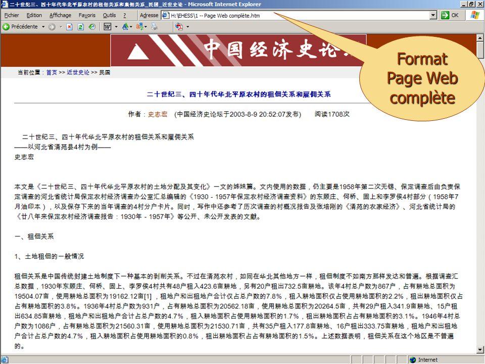 Format Page Web complète