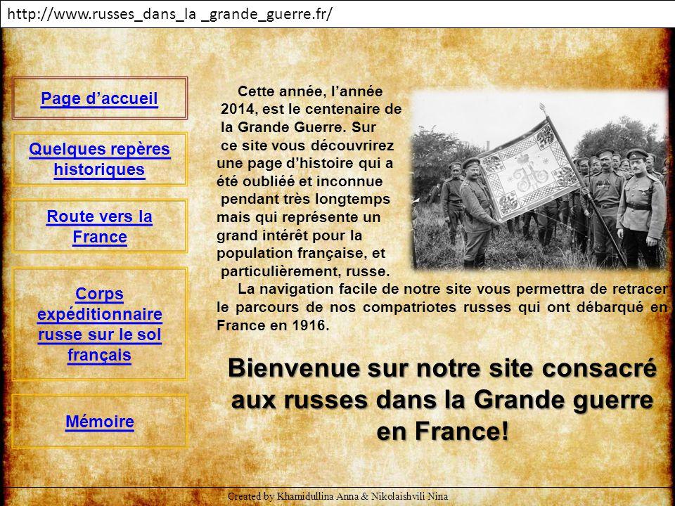 >> http://www.russes_dans_la _grande_guerre.fr/page1 Au nom de résistance à la Triple Alliance ( qui se compose de l'Allemagne, l'Autriche-Hongrie, l'Italie) la France, le Royaume-Uni et la Russie créent la Triple-Entente.