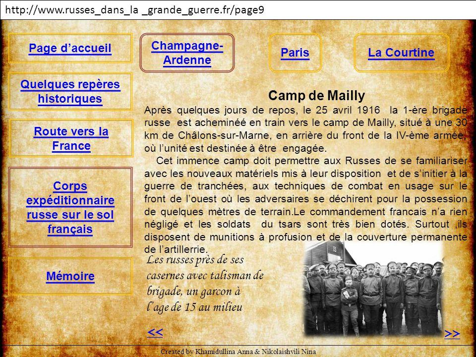 Après quelques jours de repos, le 25 avril 1916 la 1-ère brigade russe est acheminéé en train vers le camp de Mailly, situé à une 30 km de Châlons-sur