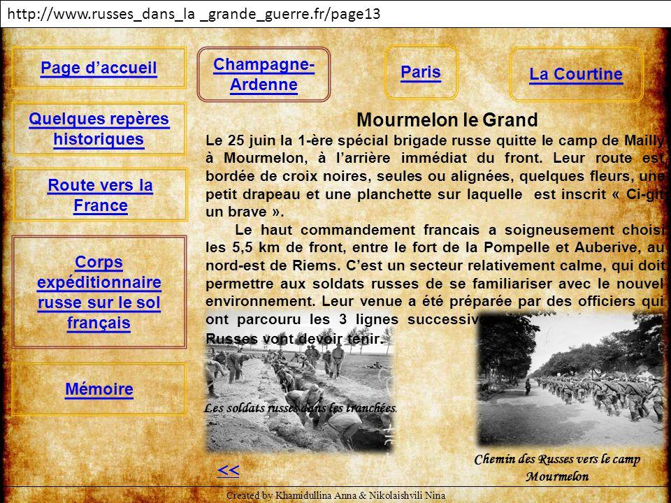 Mourmelon le Grand Le 25 juin la 1-ère spécial brigade russe quitte le camp de Mailly à Mourmelon, à l'arrière immédiat du front. Leur route est bordé