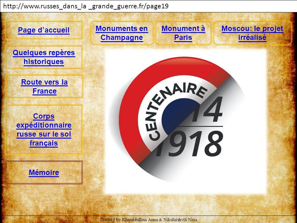 http://www.russes_dans_la _grande_guerre.fr/page19 Monuments en Champagne Monument à Paris Moscou: le projet irréalisé Page d'accueil Quelques repères