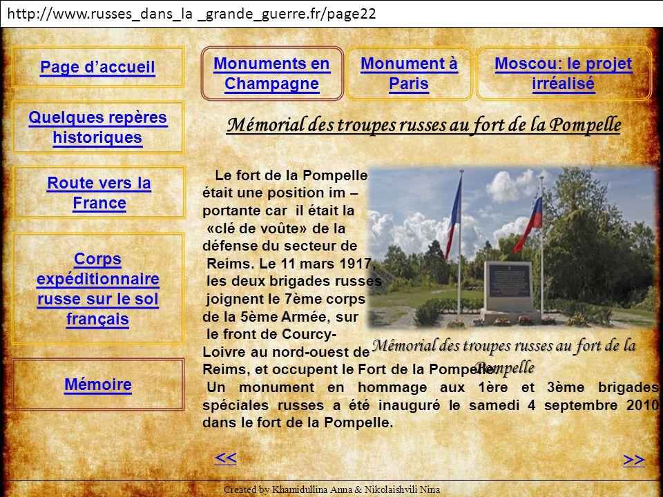 Mémorial des troupes russes au fort de la Pompelle http://www.russes_dans_la _grande_guerre.fr/page22 << >> Mémorial des troupes russes au fort de la