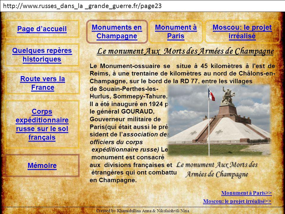Le Monument-ossuaire se situe à 45 kilomètres à l'est de Reims, à une trentaine de kilomètres au nord de Châlons-en- Champagne, sur le bord de la RD 7
