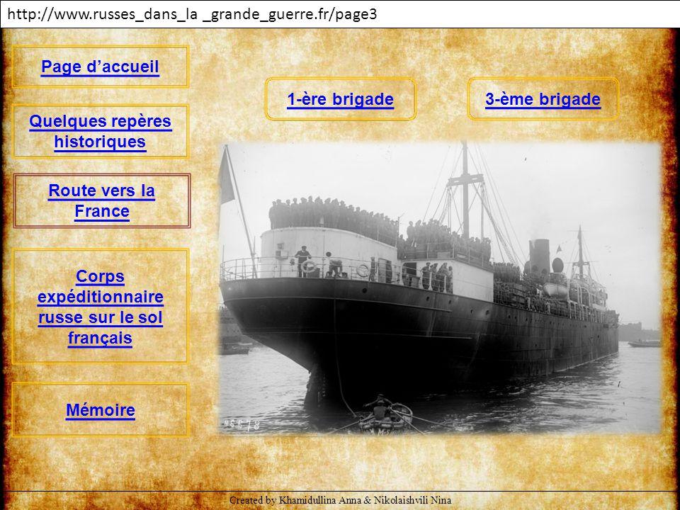 1-ère brigade http://www.russes_dans_la _grande_guerre.fr/page4 Au début de février 1916 la 1-ère Brigade Russe Spécial est envoyé par le Transsibérien jusqu'au port de Dairen.