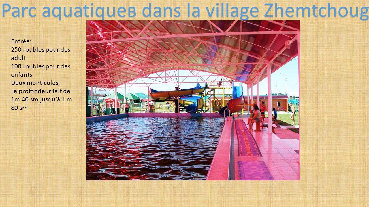 Parc aquatiqueв dans la village Zhemtchoug Entrée: 250 roubles pour des adult 100 roubles pour des enfants Deux monticules, La profondeur fait de 1m 4