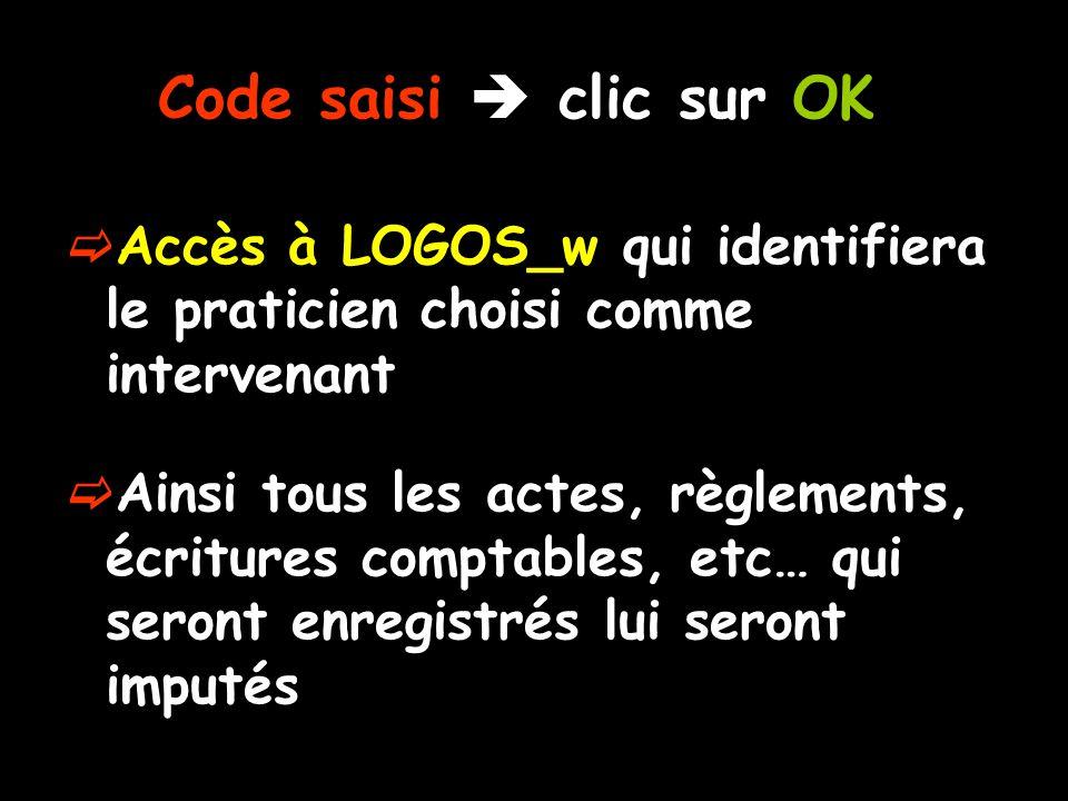  Lors de l acquisition du logiciel il n'y a pas de code  Vous pouvez définir, modifier les codes, et créer de nouveaux utilisateurs : remplaçant(e), assistant(e) (un praticien = une licence) dans la fenêtre Outils - Profils utilisateurs