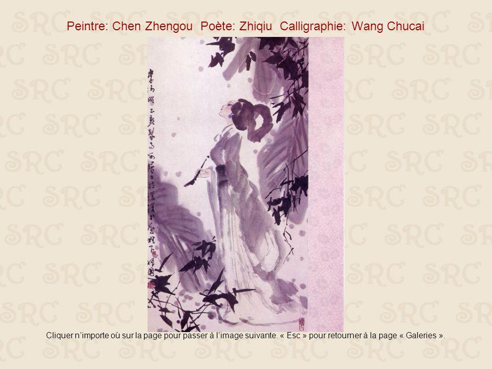Peintre: Chen Zhengou Poète: Zhiqiu Calligraphie: Wang Chucai Cliquer n'importe où sur la page pour passer à l'image suivante.