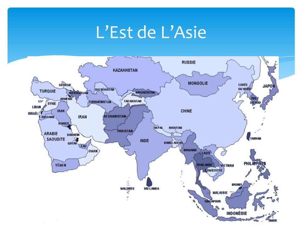 Territoire La Chine compte 20 000 km de frontière terrestre. La côte maritime chinoise s'étend sur: 4 000 km, logeant trois mers principales: la Mer j