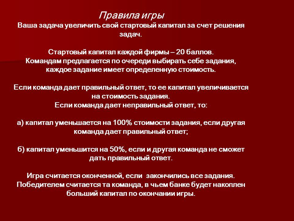 28. Une hirondelle ne fait pas le printemps Одна ласточка весны не делает