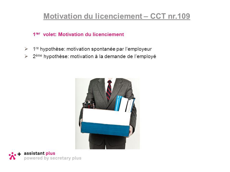 1 rer volet: Motivation du licenciement  1 re hypothèse: motivation spontanée par l'employeur  2 ème hypothèse: motivation à la demande de l'employé