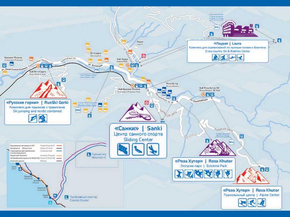 Krasnaya Polyana, la Russie est la plus grande station de ski, appelé «La Suisse russe