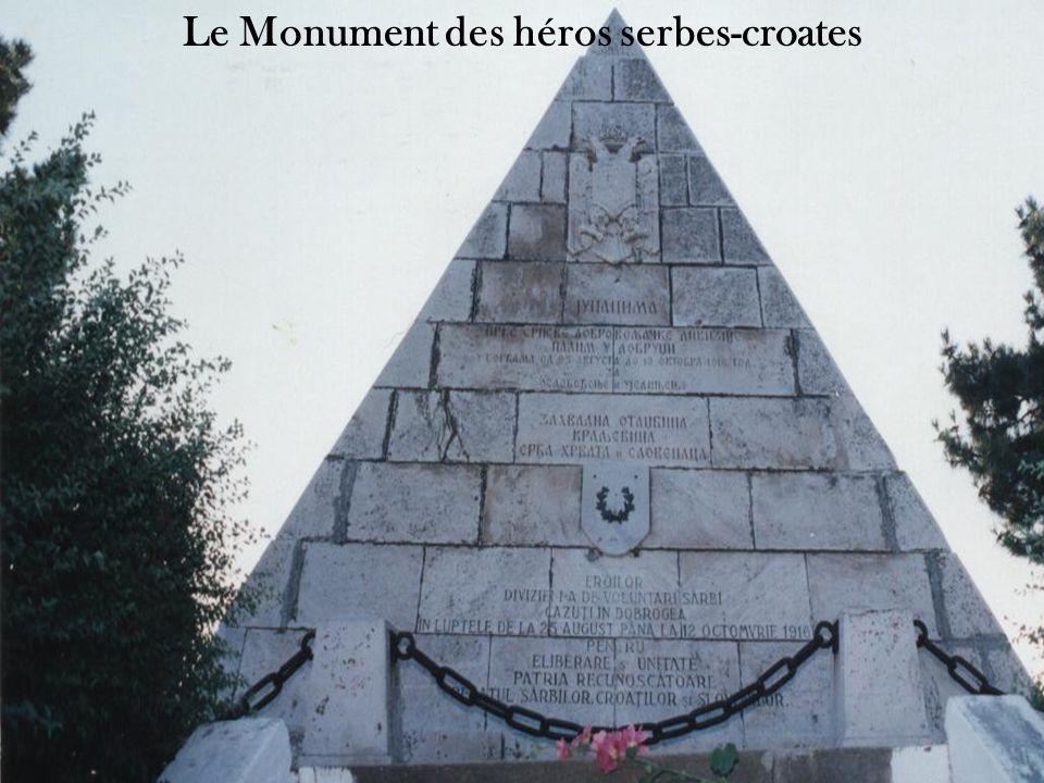 Le Monument des héros serbes-croates