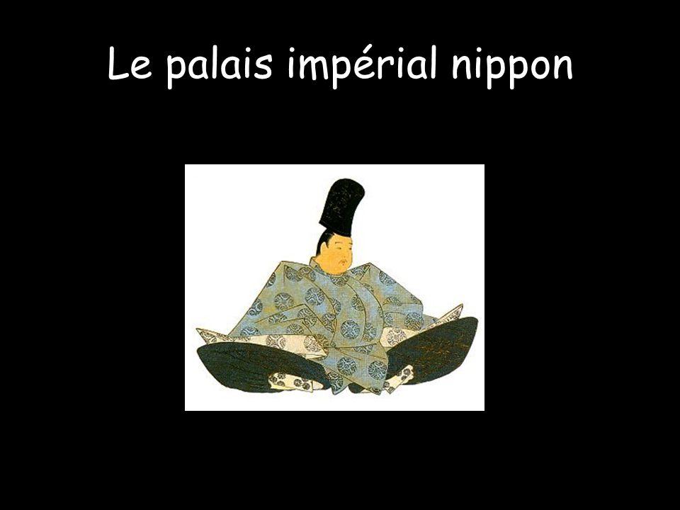 Le palais impérial nippon