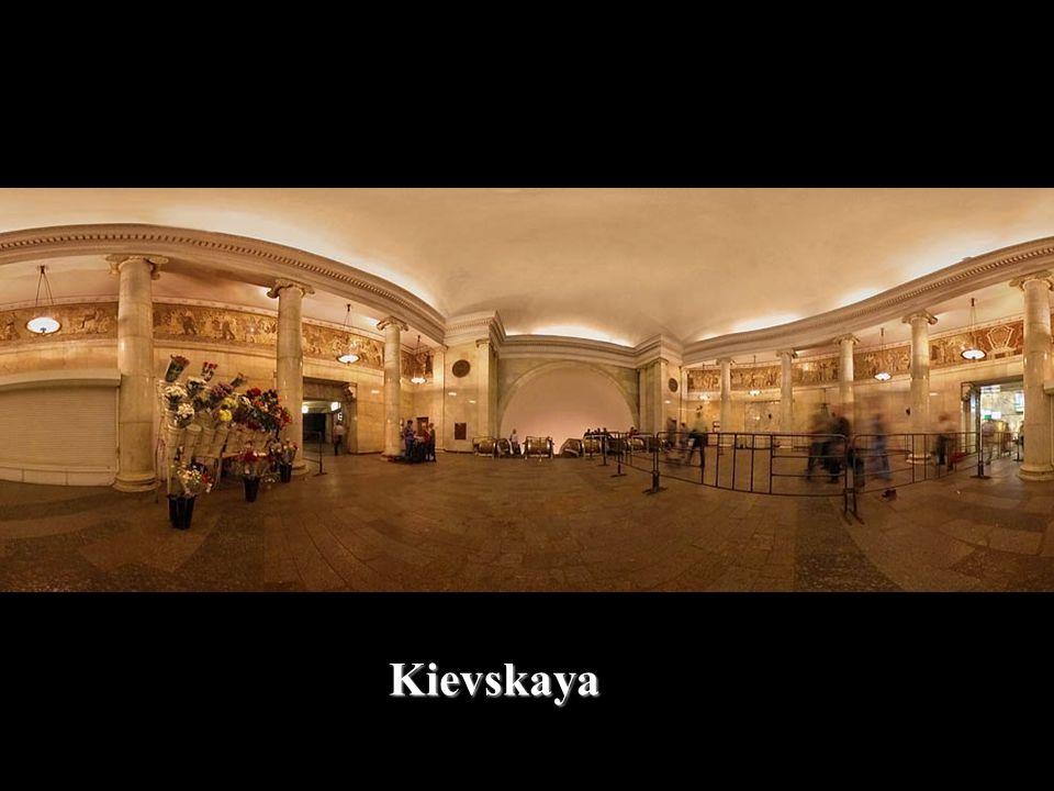 La suite pour le plaisir des yeux. Kievskaya