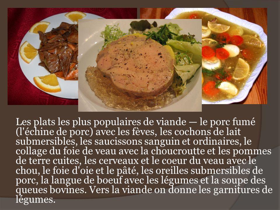 Dans la ration des habitants du Luxembourg il y a toujours des fromages de la production locale et de diverses marinades.