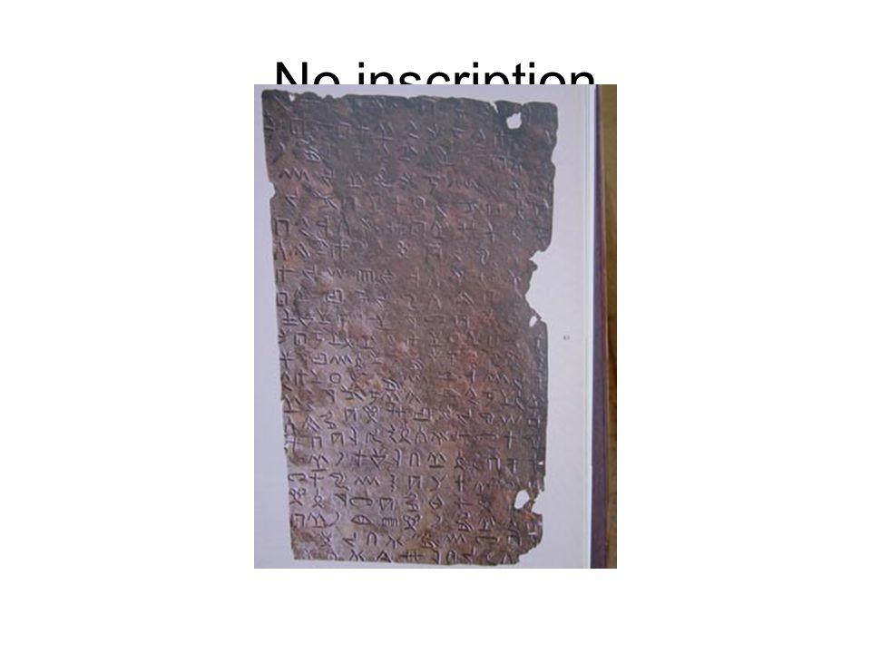 No inscription