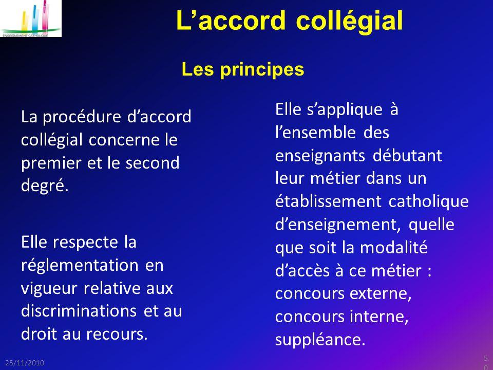 50 25/11/2010 L'accord collégial Les principes La procédure d'accord collégial concerne le premier et le second degré.