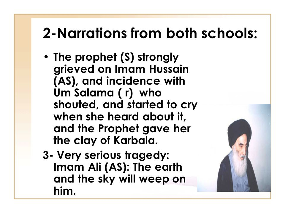 2-Narrations from both schools: The prophet (S) strongly grieved on Imam Hussain (AS), and incidence with Um Salama ( r) who shouted, and started to c