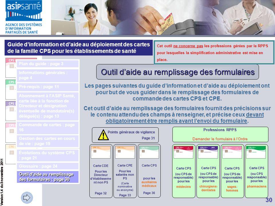 Guide d'information et d'aide au déploiement des cartes de la famille CPS pour les établissements de santé Carte CPS (ou CPS responsable) pour les pha