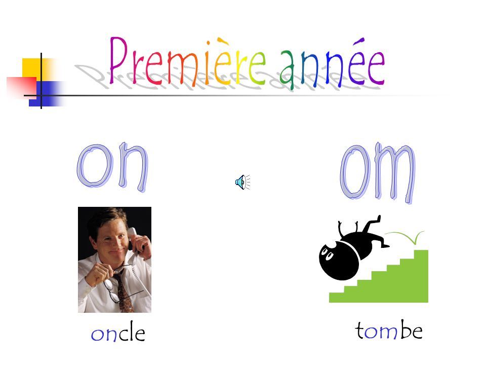 oncle tombe