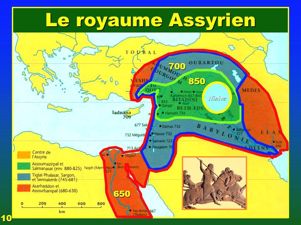 La promesse Voici (2 R 20.5: je te guérirai; le troisième jour tu monteras à la maison de l'Eternel), j ajouterai quinze années à tes jours, 6 et je te délivrerai, toi et cette ville, de la main du roi d Assyrie, et je protégerai cette ville.