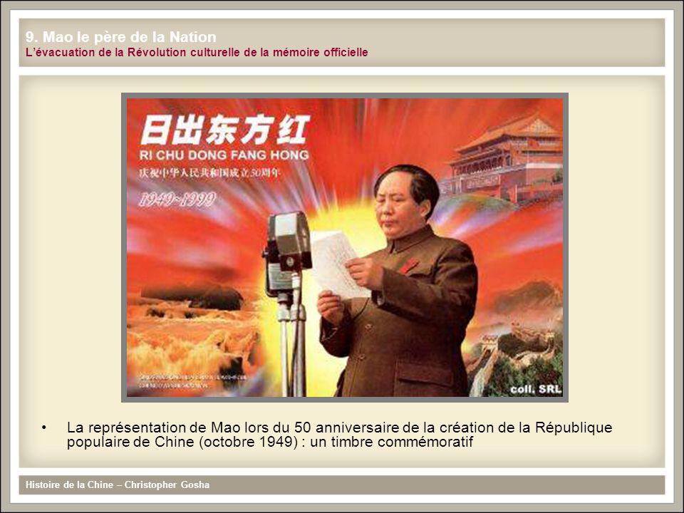 La représentation de Mao lors du 50 anniversaire de la création de la République populaire de Chine (octobre 1949) : un timbre commémoratif Histoire d