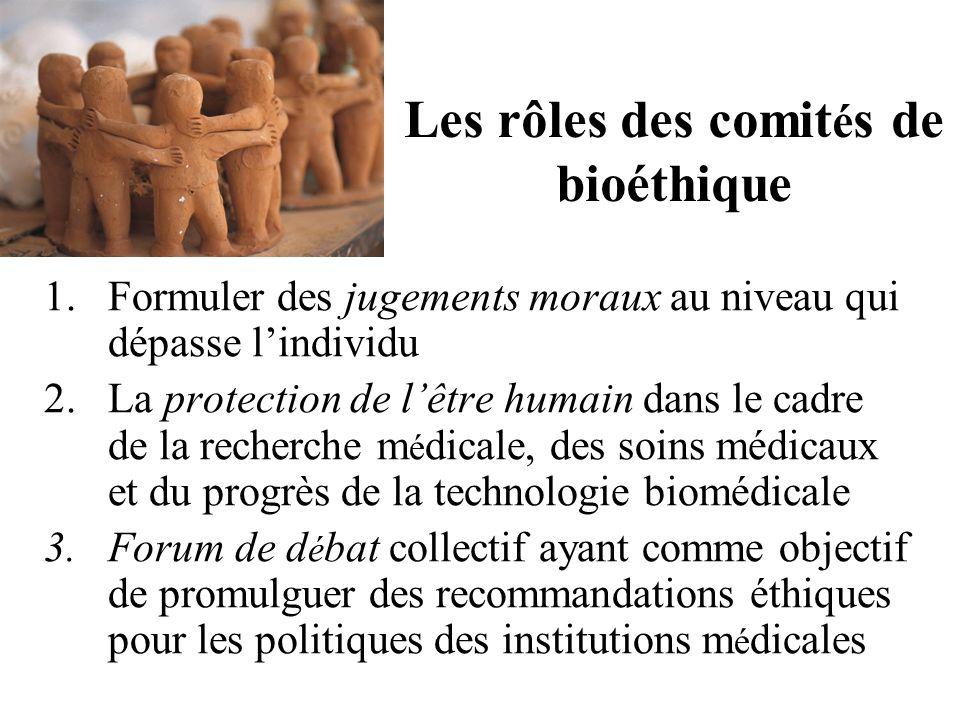 Harmonization d'éthiques de la recherche au niveau de l'Union Europeene Réactions à la législation européenne: Angleterre a pris une position ferme : La directive de l'UE nécessite une législation qui donne de l'autorité statutaire au comites d'éthique Autant la recherche clinique que celle épidémiologique seront révisées par le comites d'éthique Ce n'est pas la responsabilité du comité d'éthique de traduire l'interprétation des lois