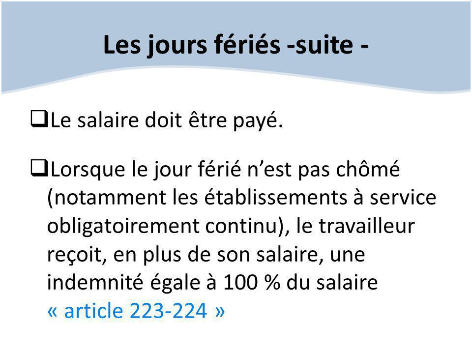Les jours fériés -suite -  Le salaire doit être payé.  Lorsque le jour férié n'est pas chômé (notamment les établissements à service obligatoirement