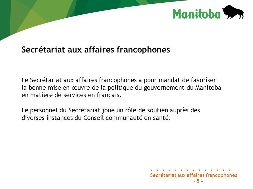 Annonce par le premier ministre Filmon dans le cadre de l'assemblée annuelle de la Société franco-manitobaine en 1991.