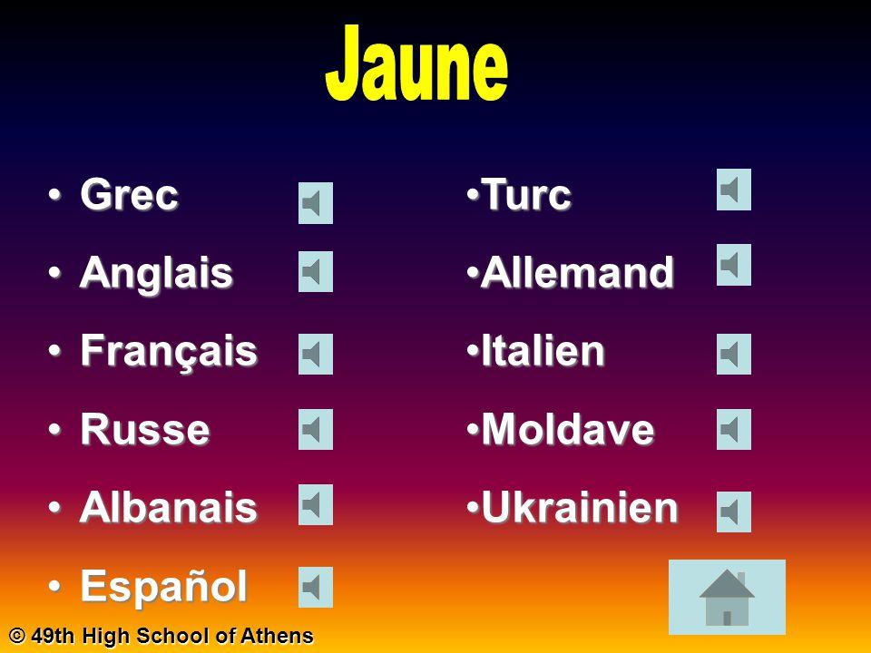 GrecGrec AnglaisAnglais FrançaisFrançais RusseRusse AlbanaisAlbanais EspañolEspañol TurcTurc AllemandAllemand ItalienItalien MoldaveMoldave UkrainienU