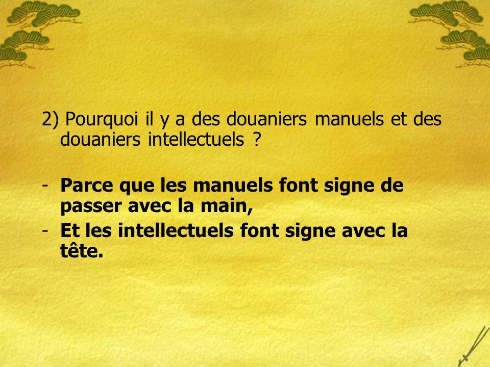 1)Monsieur PTT (Petit Travail Tranquille) et Madame RATP (Reste Assise T'es Payée) ont un fils. Comment s'appelle- t-il ? - E.D.F. (Enfant De Fainéant