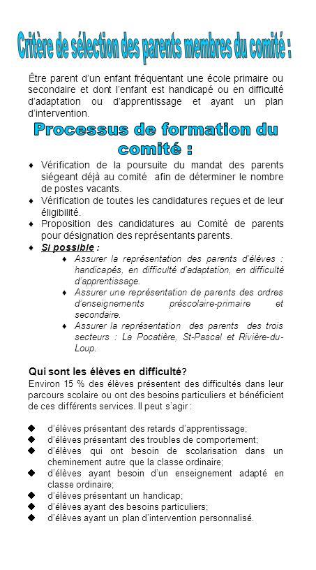 Votre enfant reçoit des services particuliers, vous avez le goût de vous impliquer, alors complétez le coupon ci-joint et retournez-le à la direction de votre école obligatoirement pour le 14 septembre 2012.