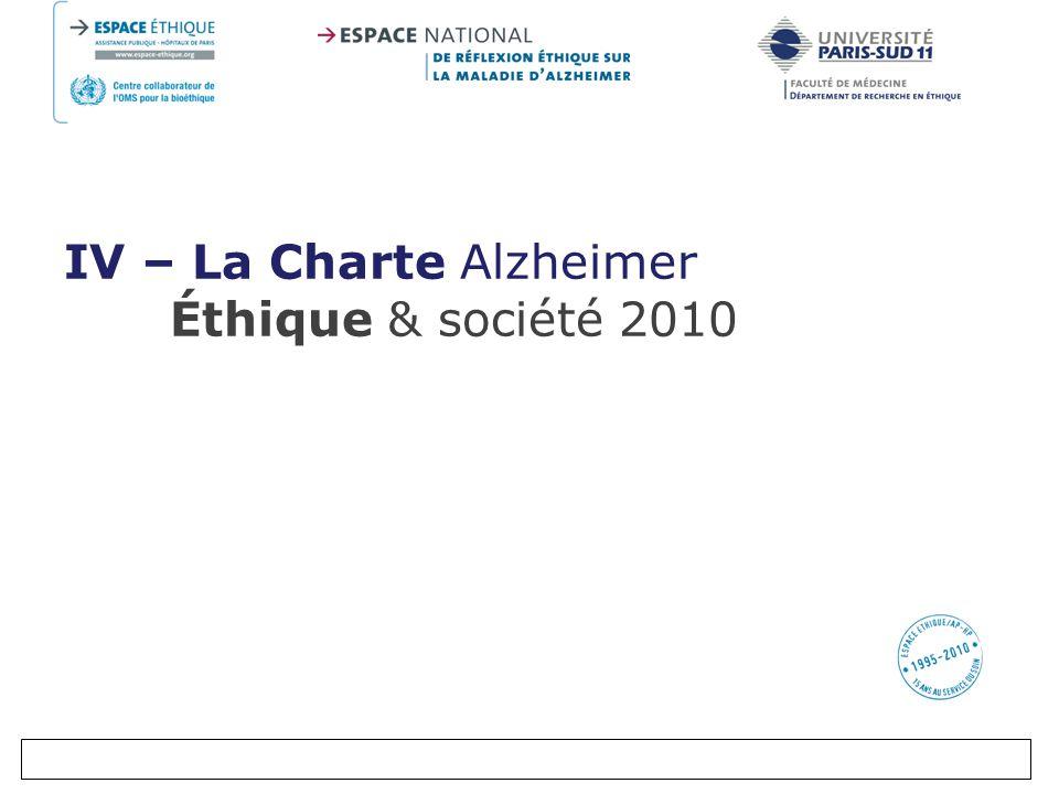 Préambule Les personnes souffrant d'une maladie d'Alzheimer ou d'une maladie apparentée, quel que soit leur âge, ne peuvent se définir uniquement par leur maladie et par les pertes qu'elle provoque.