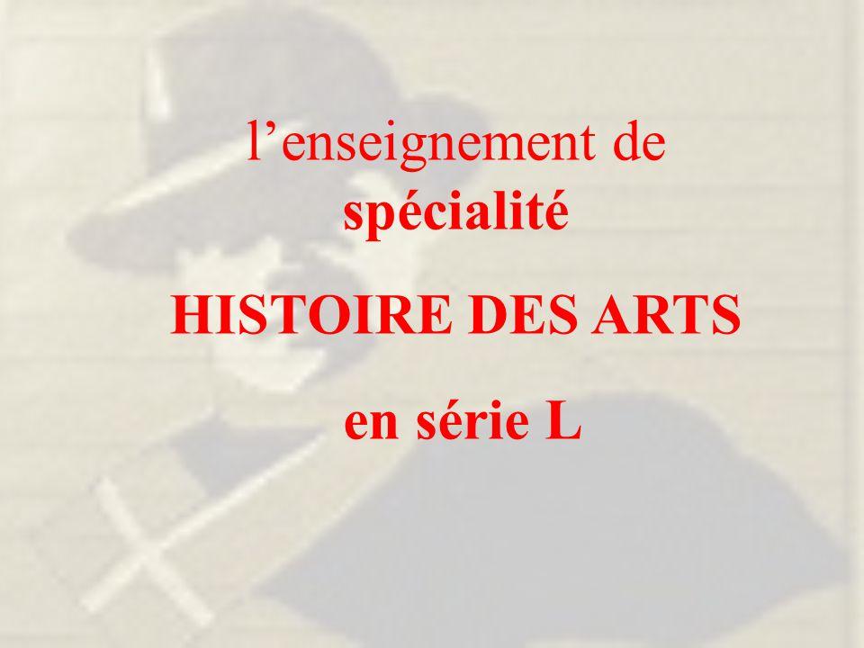 l'enseignement de spécialité HISTOIRE DES ARTS en série L