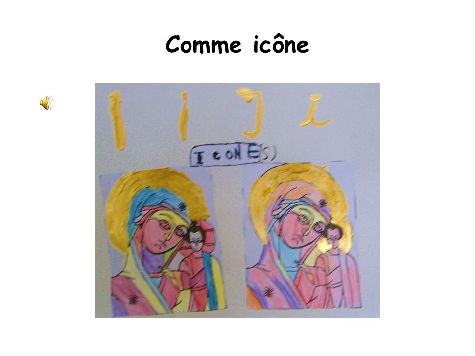 Comme icône
