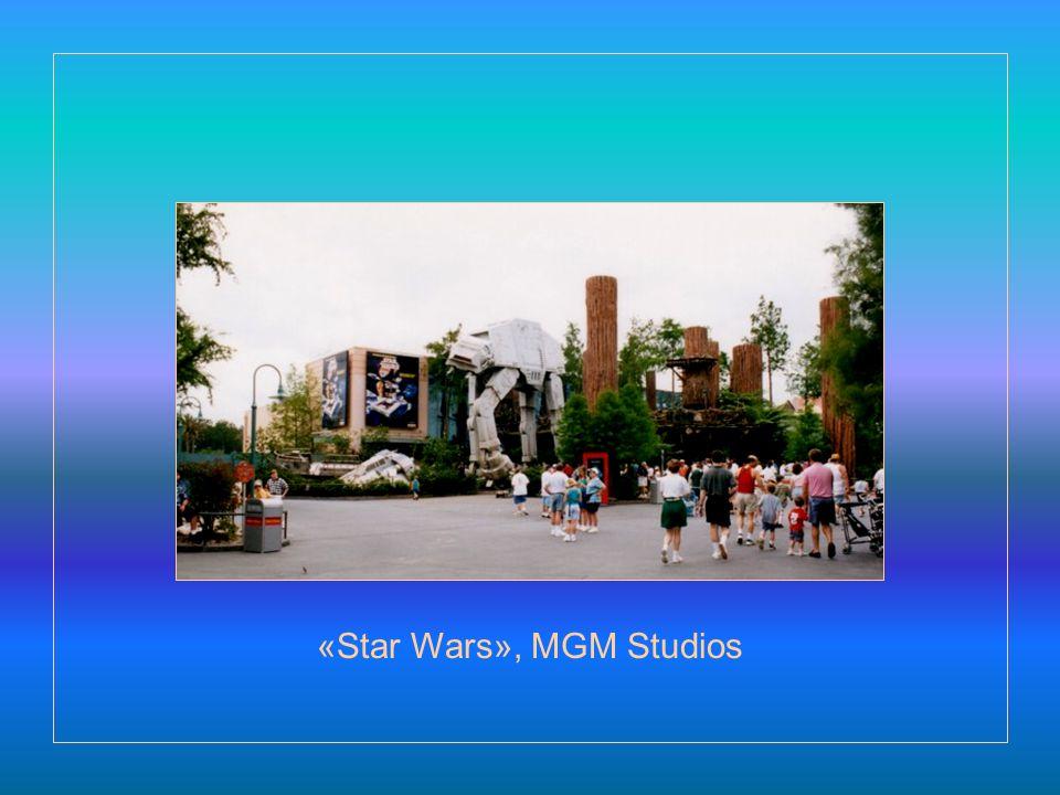 «Star Wars», MGM Studios