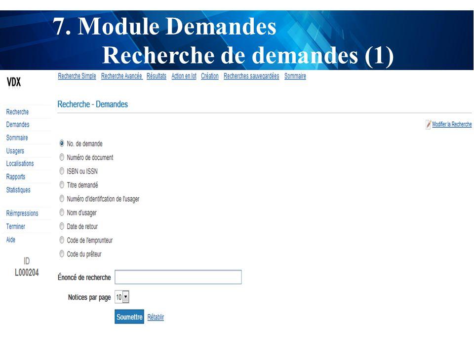 test 7. Module Demandes Recherche de demandes (1)