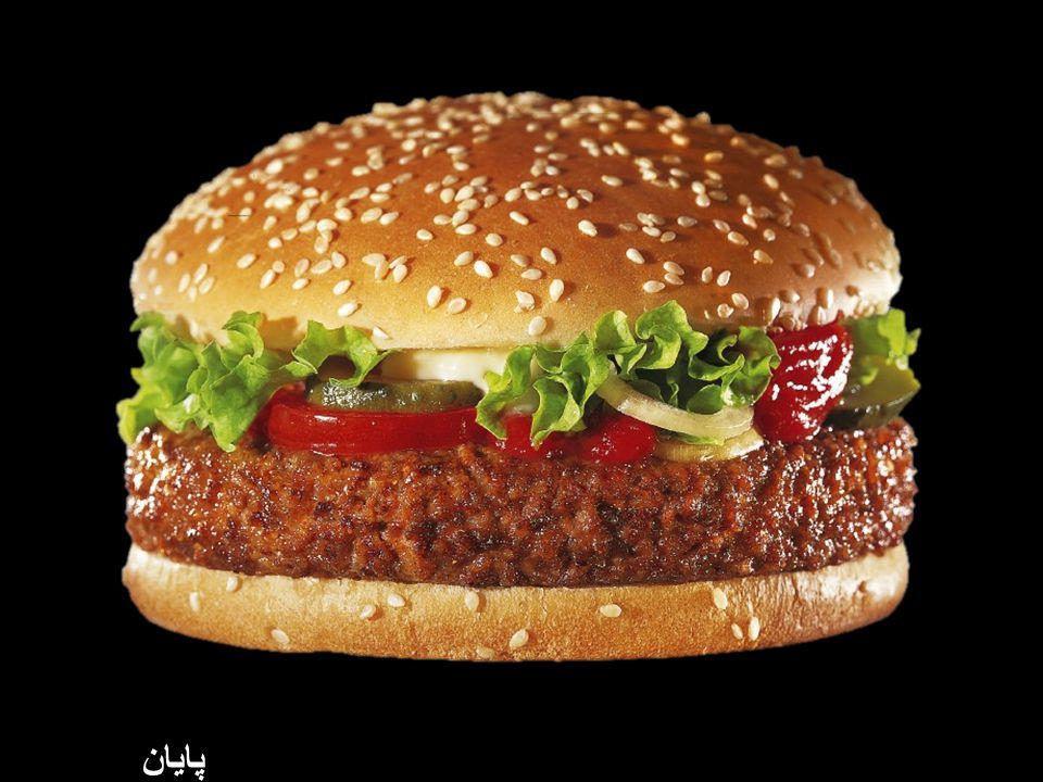 Un chiffre d'affaire de 2,431 milliards en 2011 Avec 6,650 restaurants